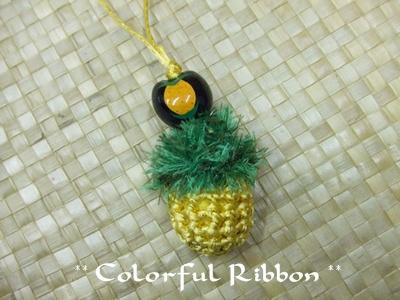 pineapple strap