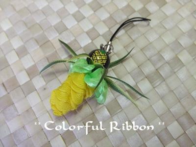 Mini Pineapple Strap (Tracy)