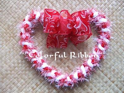 Be Mine! Valentine Wreath