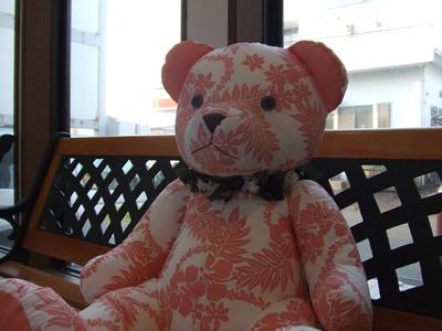 2013.04.05 bear