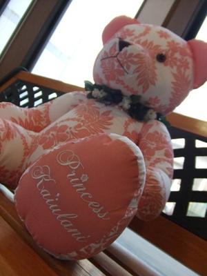 2013.04.05 bear2