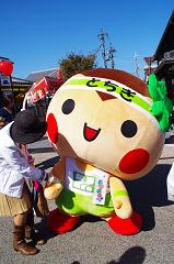 2012,90081栃木県