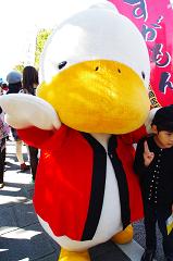 2012,90090豊島区