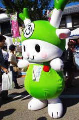 2012,90087埼玉深谷市