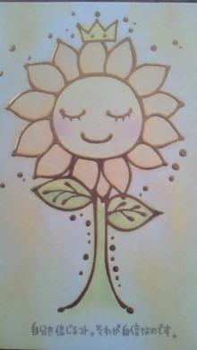 誰もが持っている心の奥の美を開花!!☆Lialani☆-201003081622001.jpg