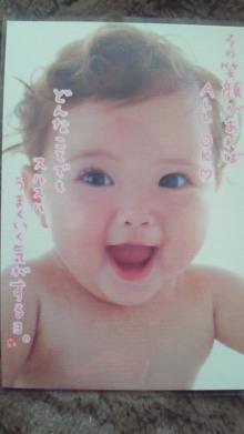 誰もが持っている心の奥の美を開花!!☆Lialani☆-201003081621000.jpg