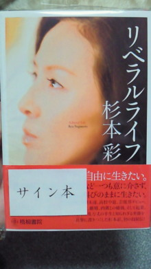 healing beauty salon treatments ☆Lialani☆-201009221917000.jpg