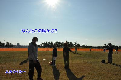 20141122_ken01.jpg