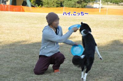 20141122_ken04.jpg
