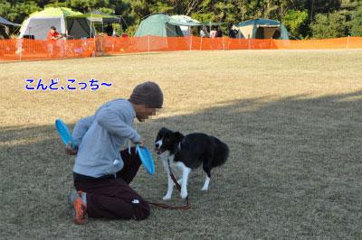 20141122_ken05.jpg