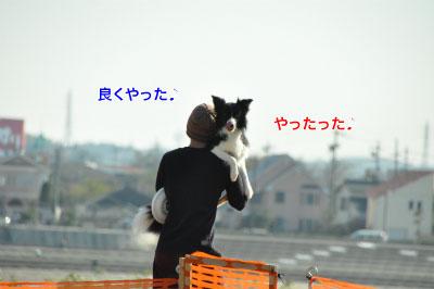 20141123_ken06