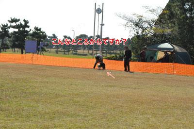 20141123_ken07
