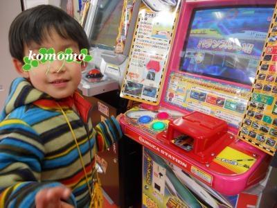 DSCN9760_convert_20130125224033.jpg