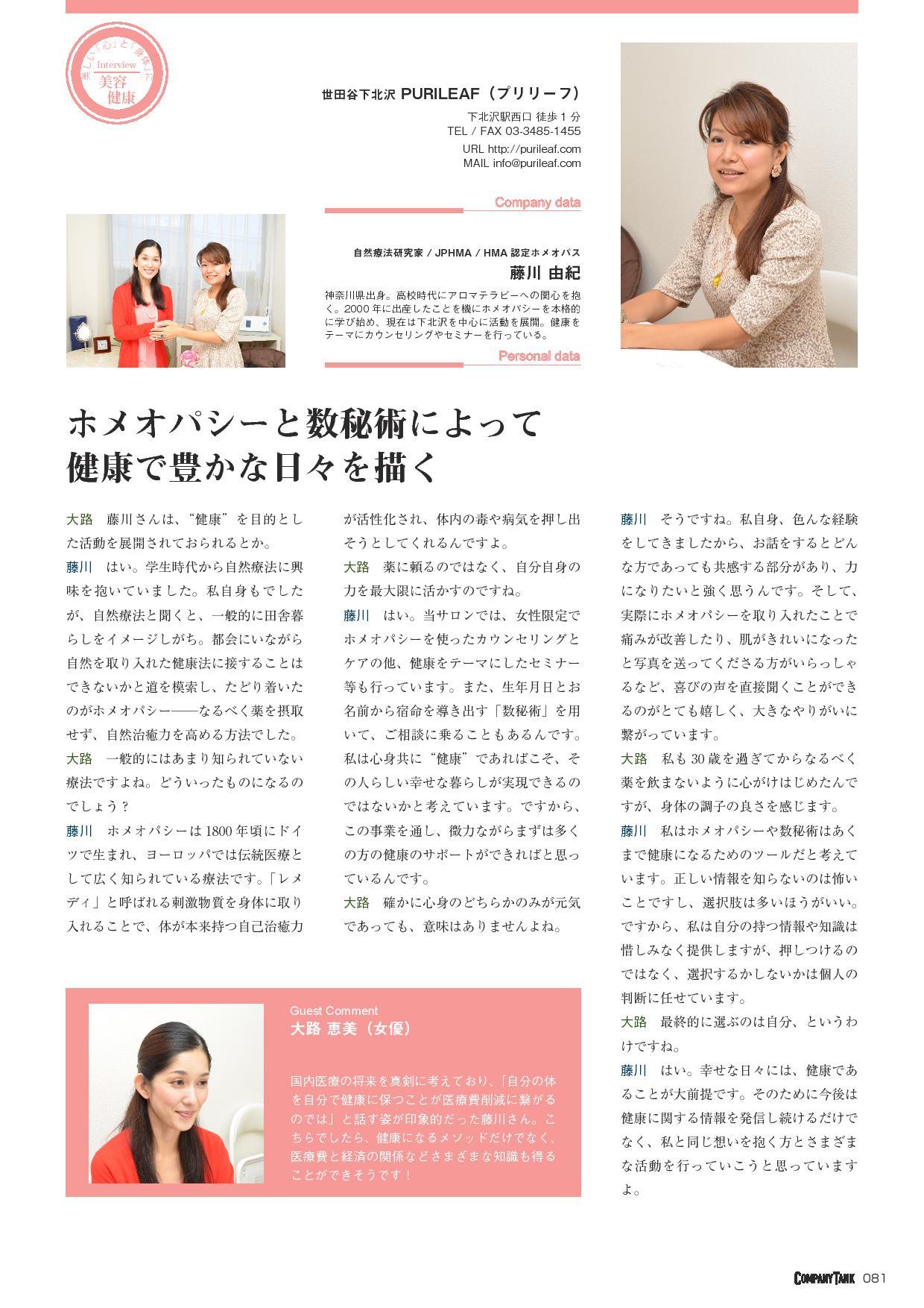 moblog_d0f532d1.jpg