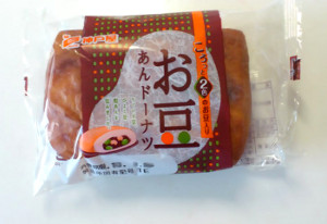 130301_donut.jpg