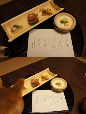 eight dinner