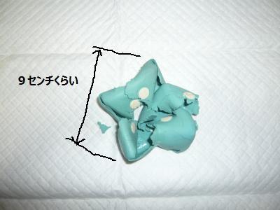 002+(4)_convert_20130308215211.jpg