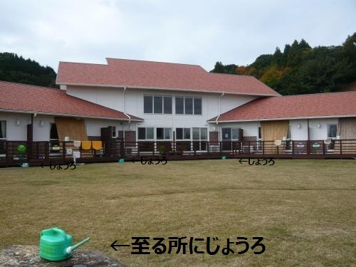 022_convert_20121204221154.jpg