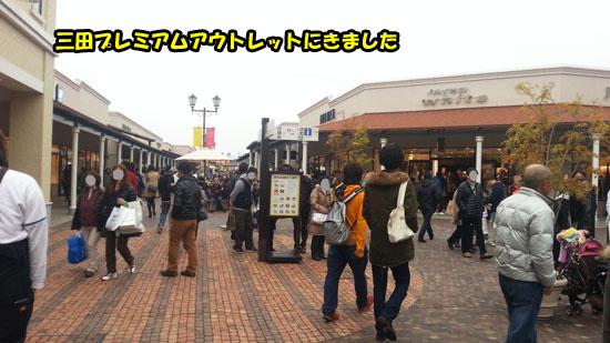 20121215_133725.jpg