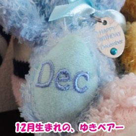DSC01624.jpg