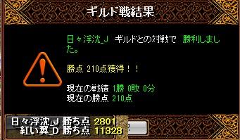 RedStone 13.03.21[06]