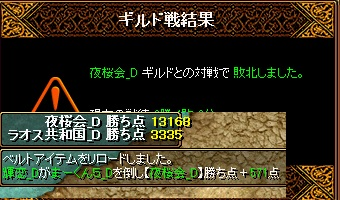 RedStone 13.03.21[03]