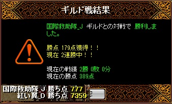 RedStone 13.03.22[05]