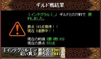 RedStone 13.03.25[02]