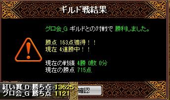 RedStone 13.03.28[02]