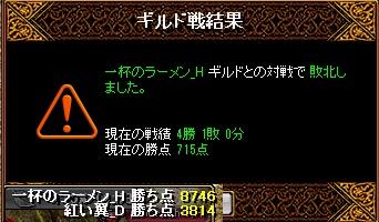 RedStone 13.03.31[03]