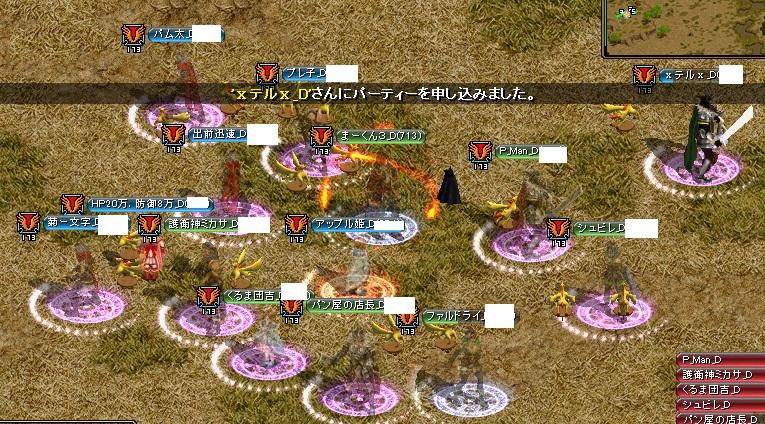 RedStone 13.04.01[00]