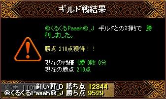 RedStone 13.04.04[04]