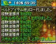 RedStone 13.04.12[02]