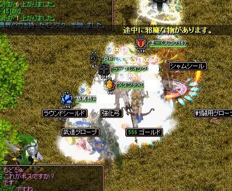 RedStone 13.04.12[01]