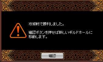 RedStone 13.04.06[00]