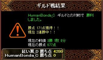 RedStone 13.04.16[02]