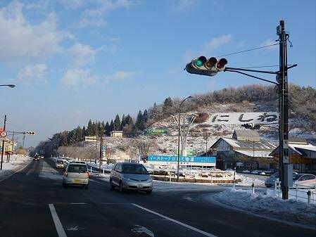 道の駅にしね(2012.12.12)