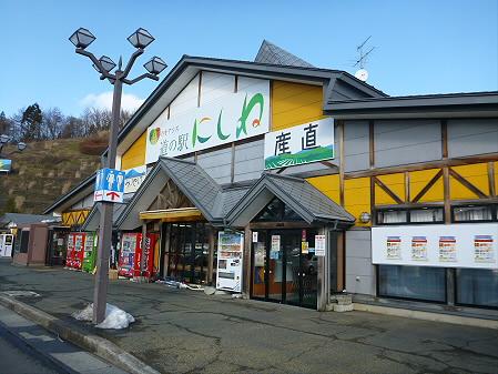 道の駅にしね 熔岩流みそかつ丼01(2012.12.18)