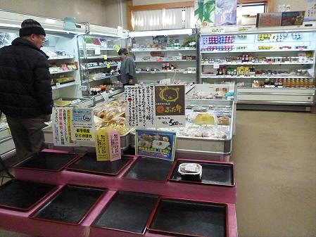 道の駅にしね 熔岩流みそかつ丼05(2012.12.18)