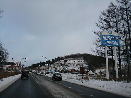 道の駅にしね付近01(2012.12.21)