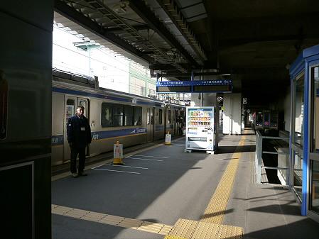 IGR婚活ツアー03(2012.12.23)