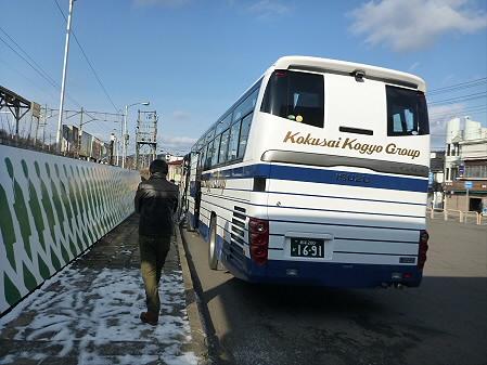 IGR婚活ツアー19(2012年12月23日)