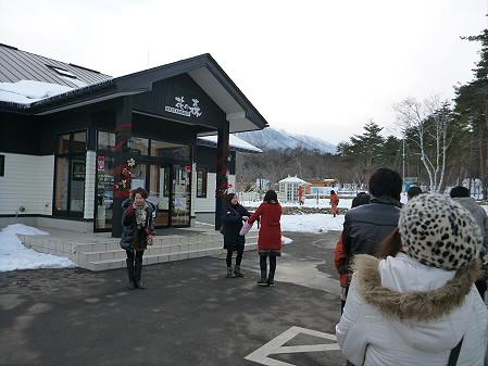 IGR婚活ツアー42(2012年12月23日)