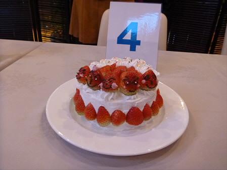IGR婚活ツアー48(2012年12月23日)