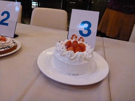 IGR婚活ツアー49(2012年12月23日)