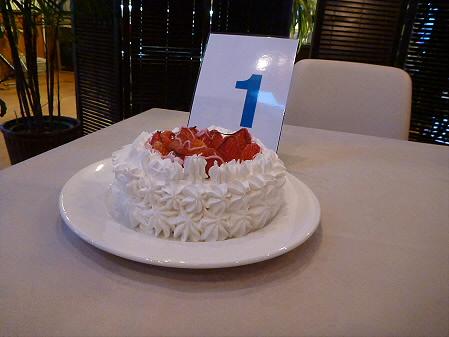 IGR婚活ツアー51(2012年12月23日)