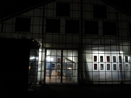 IGR婚活ツアー61(2012年12月23日)