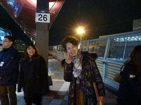 IGR婚活ツアー66(2012年12月23日)