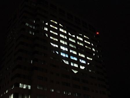 IGR婚活ツアー67(2012年12月23日)