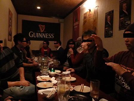 IGR婚活ツアー70(2012年12月23日)